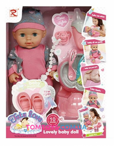 Кукла пупс интерактивный аналог Baby Born 8652