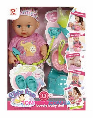 Кукла пупс интерактивный аналог Baby Born 8653