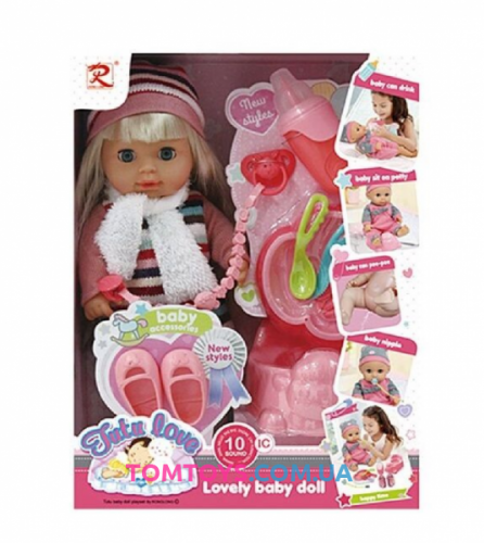 Кукла пупс интерактивный аналог Baby Born 8651