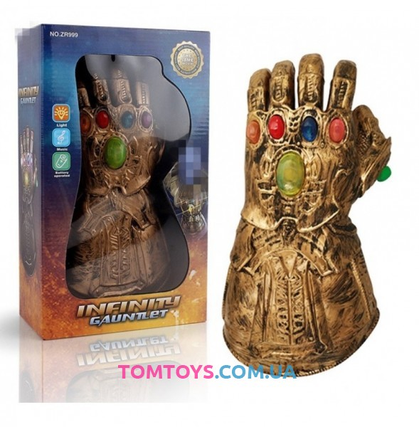 Мстители Перчатка Бесконечности Таноса ZR999