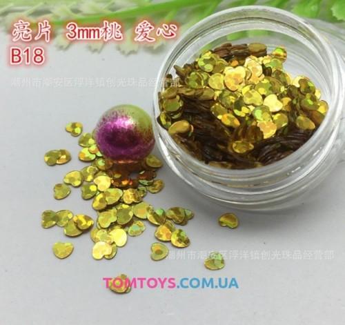 3D блестки сердечки золотая голограмма  посыпка для слаймов 10 грамм B18