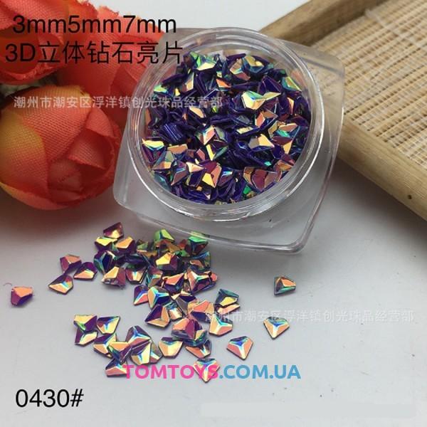 3D блестки треугольник фиолетовый хамелеон посыпка для слаймов 10 грамм 0430