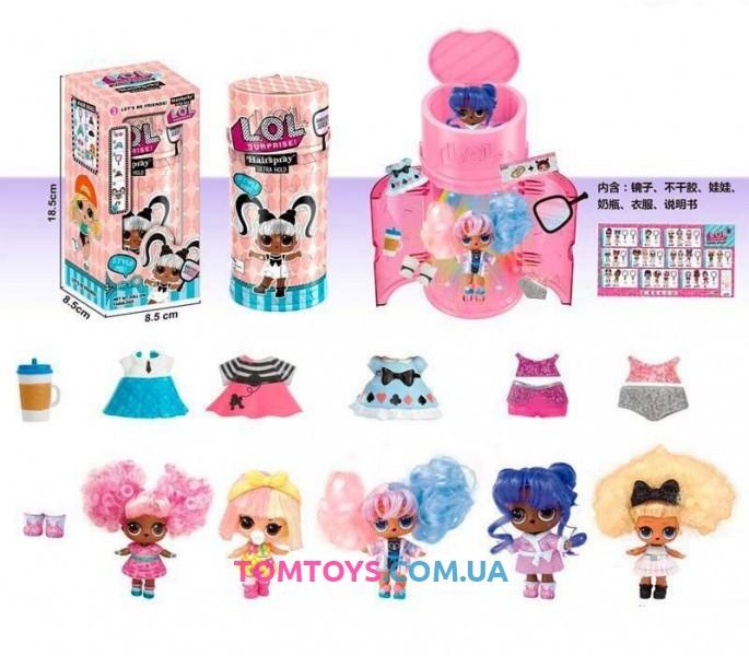 Кукла сюрприз аналог L.O.L Surprise Hairgoals 661
