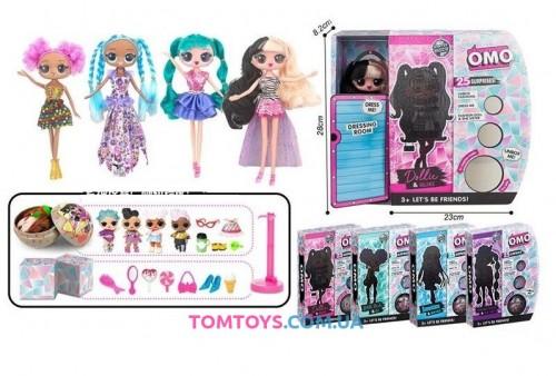 Кукла Лол аналог OMG LK 1027-1