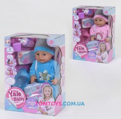 Кукла пупс интерактивный аналог Baby Born YL 1813 Е