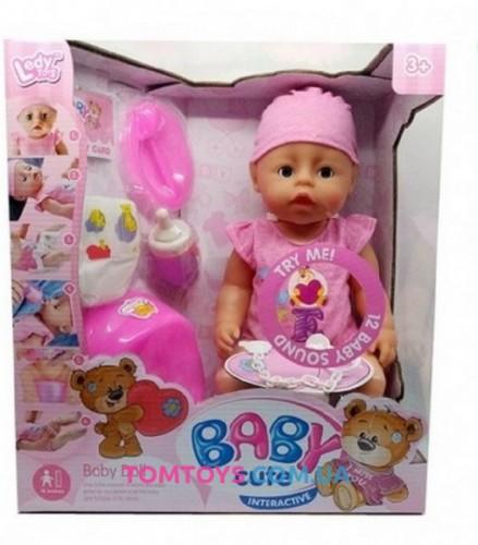 Кукла пупс интерактивный аналог Baby Born LD 68000 В-1