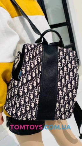 Сумка-рюкзак (Dior)