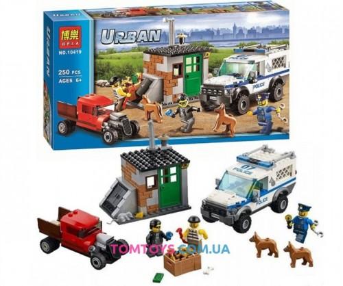 Конструктор Bela Полицеский отряд с собаками аналог Lego City 10419
