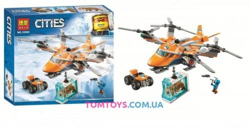 Конструктор Bela Арктический вертолет аналог Lego City 10994