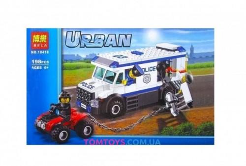 Конструктор Bela Автомобиль для перевозок заключенных аналог Lego City 10418