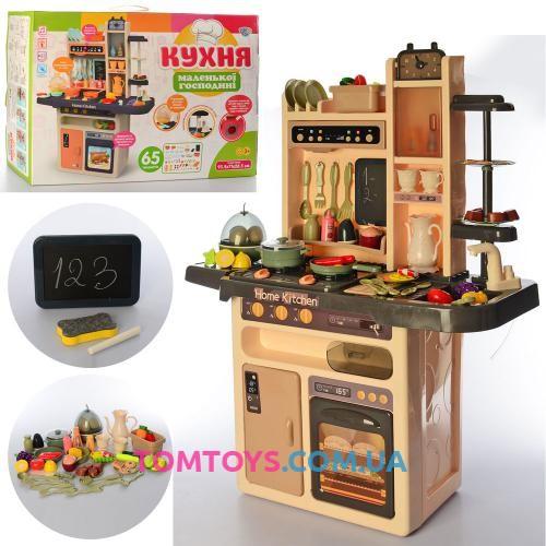 Детская кухня со звуком светом и водой 889-211