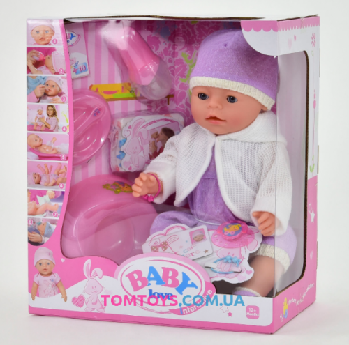 Кукла пупс интерактивный аналог Baby Born  BL 020 A