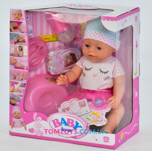 Кукла пупс интерактивный аналог Baby Born BL 023 D