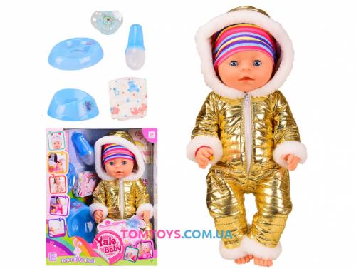 Кукла пупс интерактивный аналог Baby Born BL 037 Q