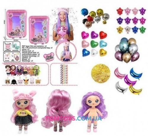 Игровой набор с куклой Na Na Na Surprise 3363-8