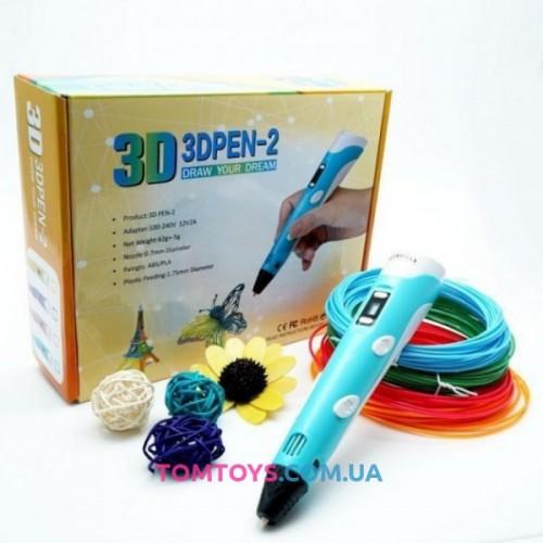 3D ручка Smart 3D Pen 2  A12182