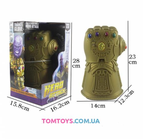 Перчатка Таноса Hero Attack WL5024