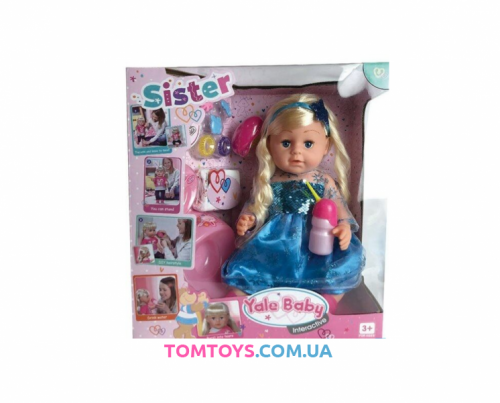 Кукла пупс интерактивный аналог Baby Born BLS 007 I