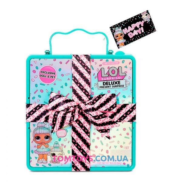 LOL Surprise Present surprise Суперподарок с эксклюзивной куклой бирюзовый 570707