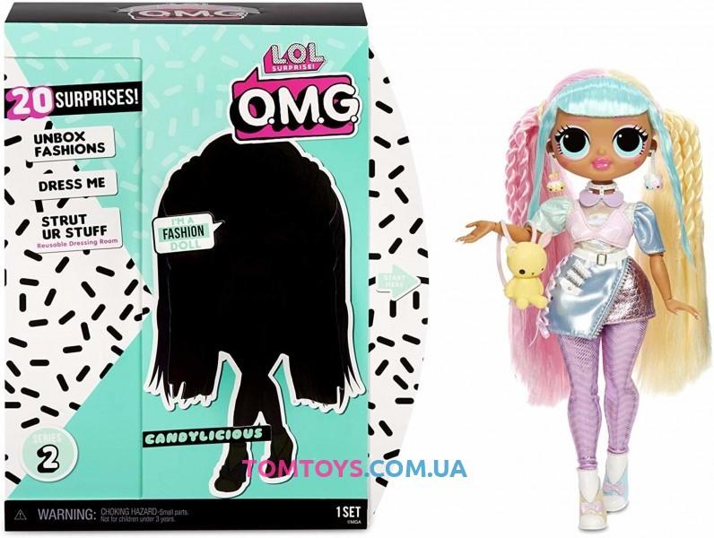 Игровой набор сюрприз с куклой L.O.L. Surprise O.M.G S2 Леди Бон Бон с аксессуарами 565109