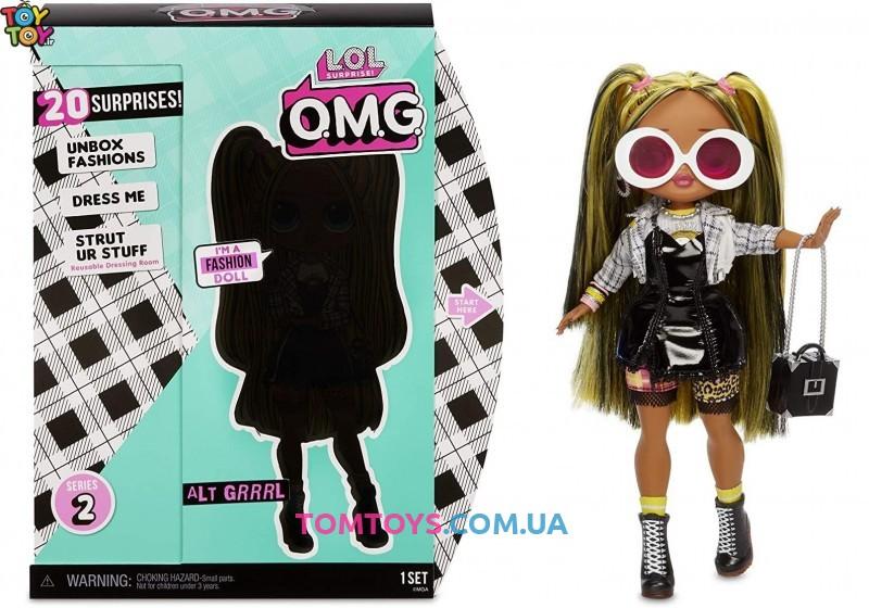 Игровой набор сюрприз с куклой L.O.L. Surprise O.M.G S2 Леди Гранж с аксессуарами 565123