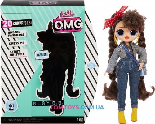 Игровой набор сюрприз с куклой L.O.L. Surprise! O.M.G S2 Техно леди с аксессуарами 565116
