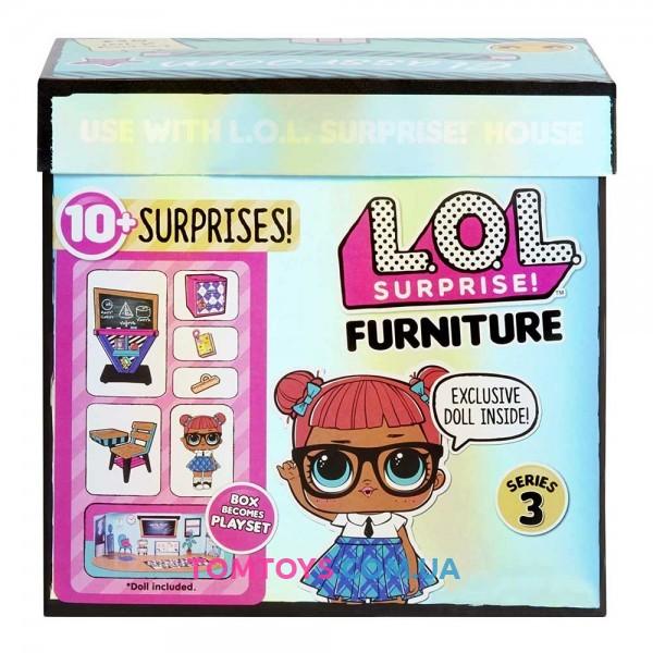 Набор сюрприз LOL Surprise Стильный интерьер S3 Класс Умницы 570028