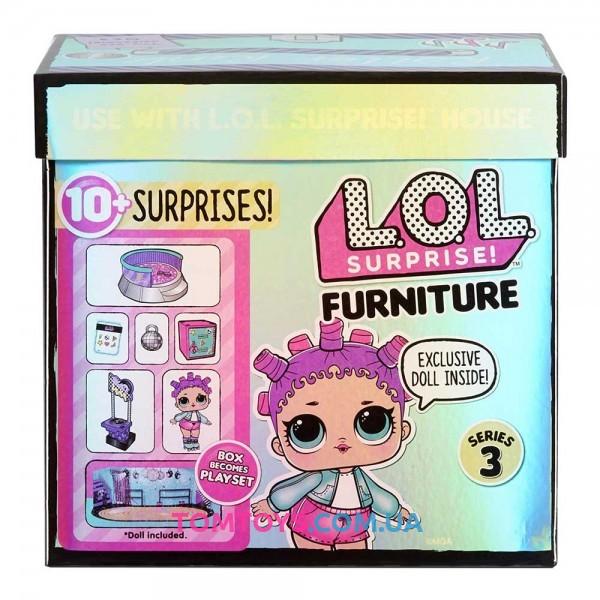 Набор сюрприз LOL Surprise Стильный интерьер S3 Роллердром Роллер леди 567103