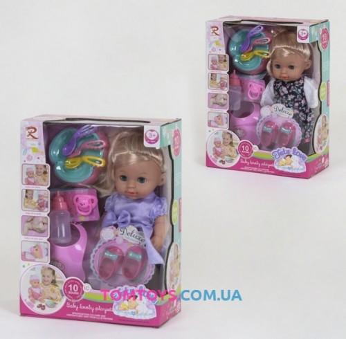 Кукла пупс интерактивный аналог Baby Born 8262