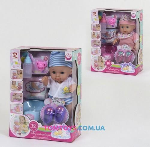 Кукла пупс интерактивный аналог Baby Born 8263-8265