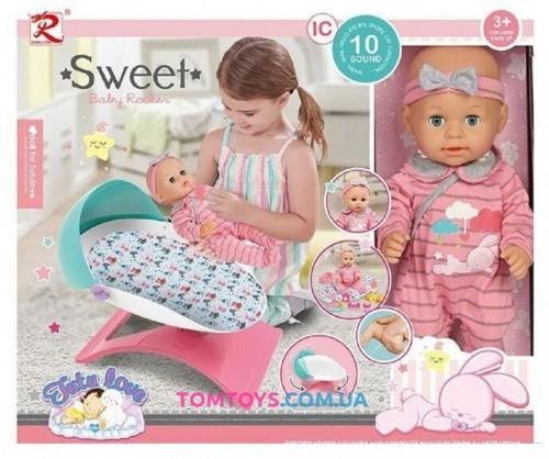 Кукла пупс интерактивный аналог Baby Born 8695 /8696/8698