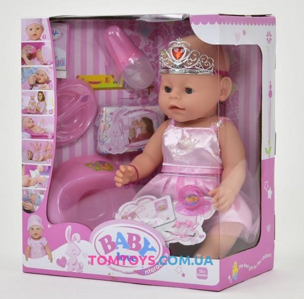 Кукла пупс интерактивный BL 018 А
