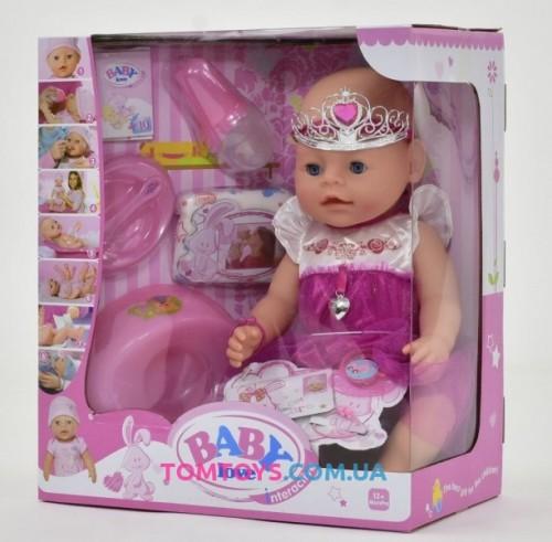 Кукла пупс интерактивный аналог Baby Born BL 018 С
