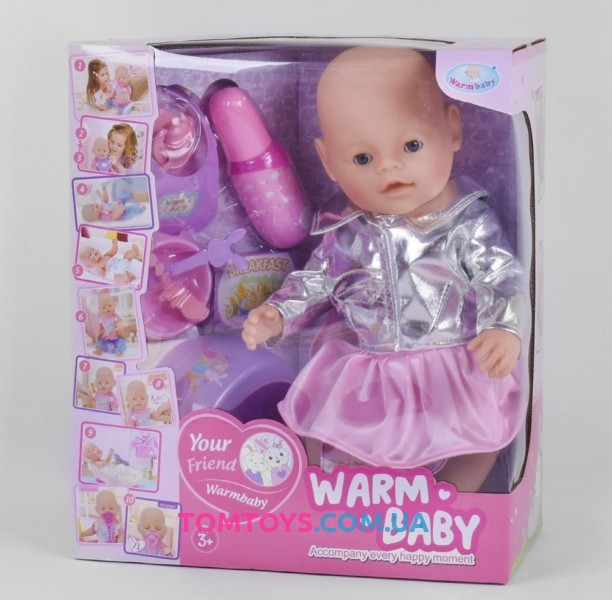 Кукла пупс интерактивный WZJ 058 A-578