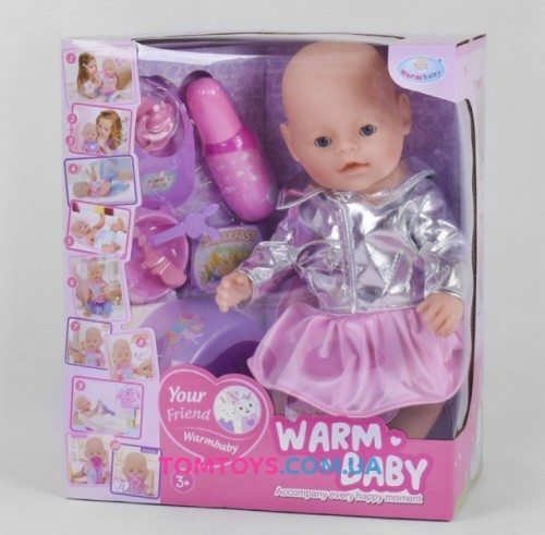 Кукла пупс интерактивный аналог Baby Born WZJ 058 A-578