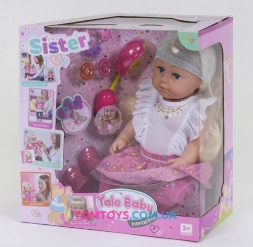 Кукла пупс Сестричка  интерактивная аналог Baby Born BLS 001 A