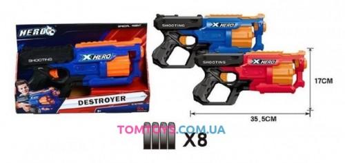 Пистолет Бластер с мягкими пулями BT 8046