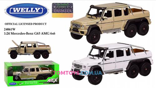 Автомодель Welly 1:24 MERCEDES-BENZ G63 AMG 6X6 24061W