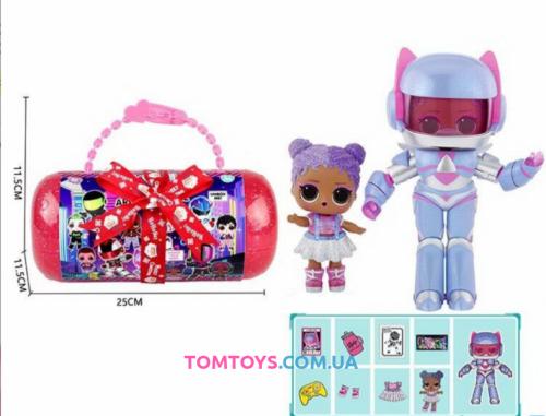 Игровой набор кукла аналог LOL Surprise TB 008