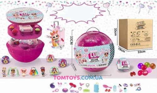 Игровой набор кукла аналог LOL Surprise ST 555-5