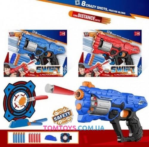 Пистолет Бластер с мягкими пулями XH 9932-1
