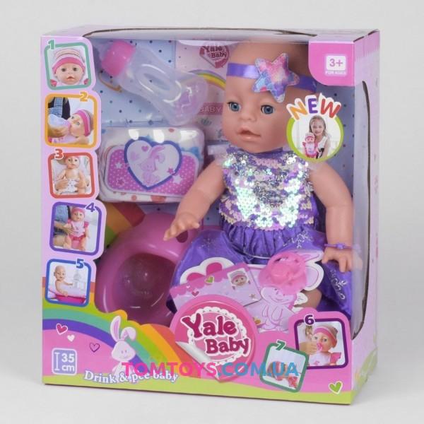 Кукла пупс интерактивный YL 1953 C