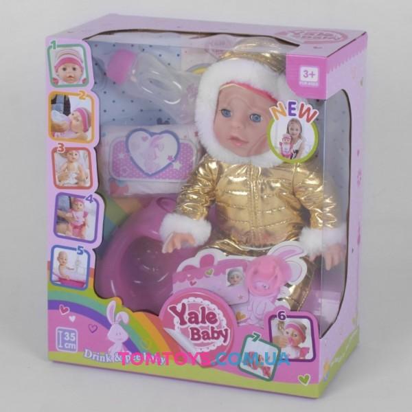 Кукла пупс интерактивный YL 1953 G