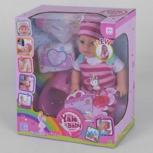 Кукла пупс интерактивный аналог Baby Born YL 1953 L