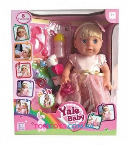 Кукла пупс интерактивный аналог Baby Born YL 1973 B