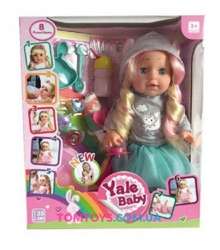 Кукла пупс интерактивный аналог Baby Born YL 1973 D