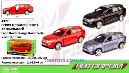 Автомодель АВТОПРОМ 1:42 Land Rover Range Rover Velar 4322