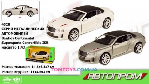 Автомодель АВТОПРОМ 1:43 BENTLEY CONTINENTAL Supersports 4320