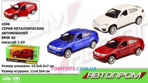 Автомодель АВТОПРОМ 1:43 BMW X6 4306