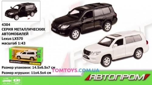 Автомодель АВТОПРОМ 1:43 LEXUS LX570 4304